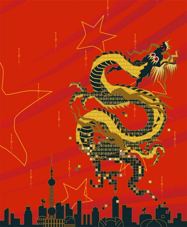 illustration chinese digital dragon
