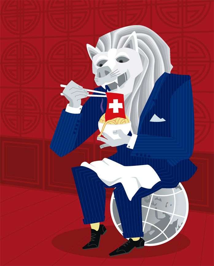 illustration Singapore business lion